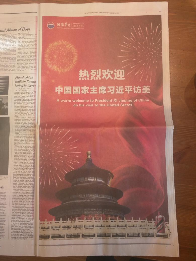 Interesting NYT full page ad of the week: Warm welcome to the US for Pres. Xi Jinping from...Moutai Liquor Group. http://t.co/cESg1Q3N8e