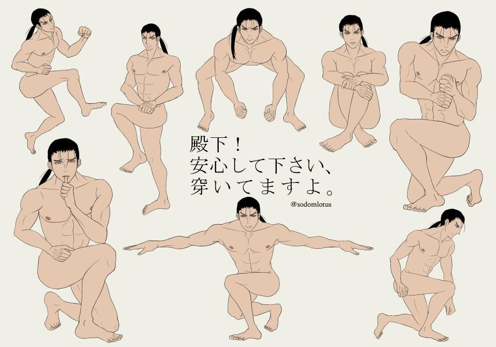 とにかく明るいダリューンφ( ´-` ) http://t.co/G2fZEGrejr