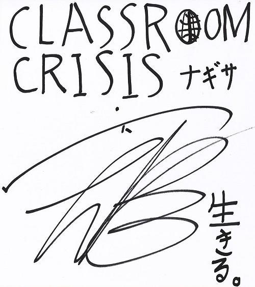 【最終回直前キャストメッセージ!】さていよいよTBSでの最終回が始まります!最後にナギサ役の内田雄馬さんからのメッセージ