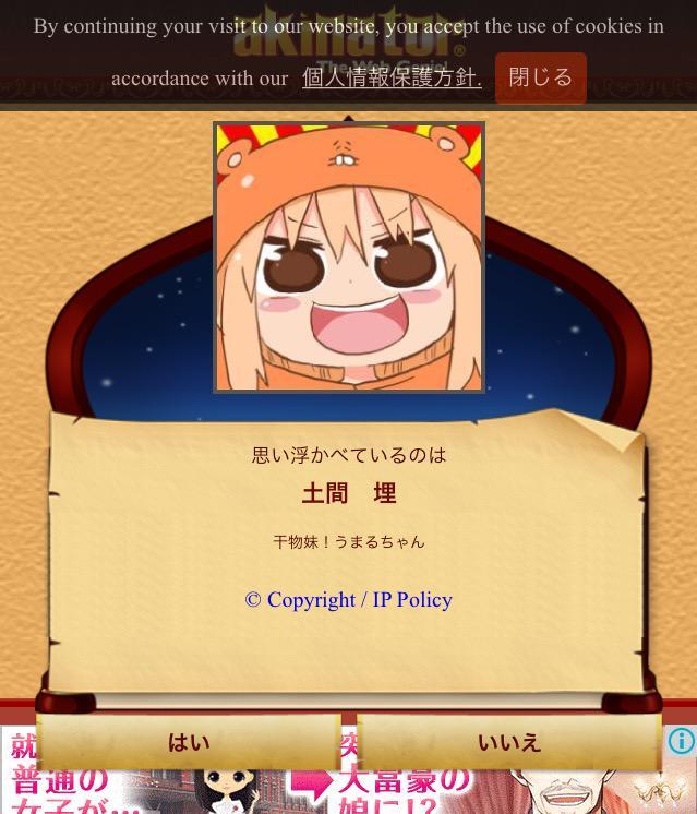 http://twitter.com/Ch0M_/status/647417583726034946/photo/1