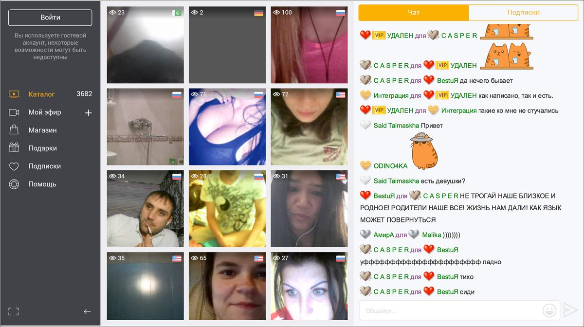 video-intim-zreloy-s-molodim