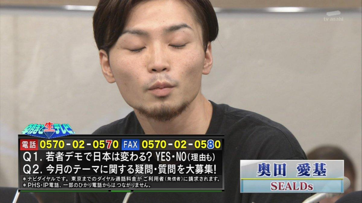 http://twitter.com/abe_sadatou/status/647463916881076224/photo/1