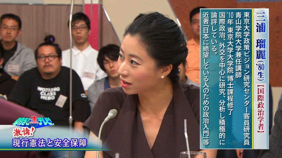 http://twitter.com/yuruhuwa_rikusi/status/647470397340815360/photo/1