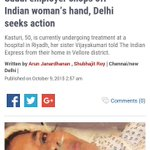 What the hell. The hand of an Indian is chopped by a Saudi National in Saudi. Pray for her. http://t.co/NN52EqBm1S