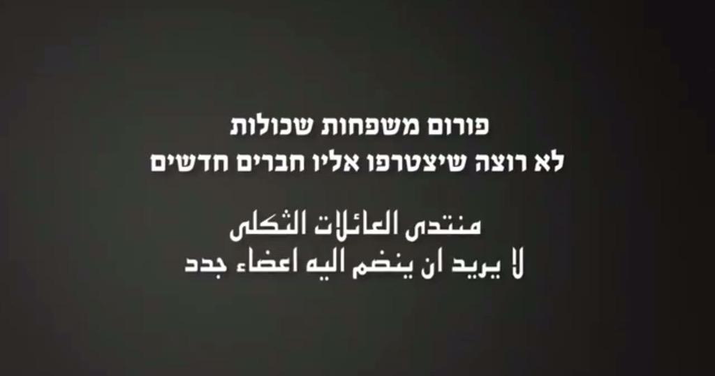 ההודעה הכי חשובה שתקראו היום. اهم اعلان راح تقرأوا اليوم. http://t.co/NtDadLz4Kc
