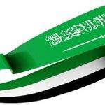 مبروك للإمارات ???????? فوز السعودية ???????? وهاردلك للسعودية ???????? خسارة الامارات ???????? #الامارات_السعوديه #السعوديه_الامارات http://t.co/74A6OLbjXL
