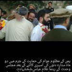 Detained leaders Of MWM Gilgit released from imprisonment. Their crime was condemning Saudi aggression on Yemen. http://t.co/S7xVSuq8KC