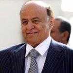 الرئيس هادي يعين اللواء جعفر محمد سعد محافظا لعدن #كان_عاجل http://t.co/UF6fOZjCJ9