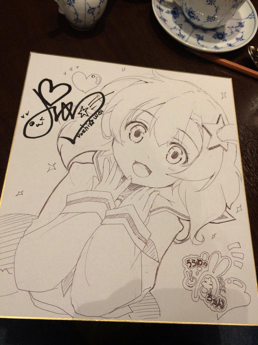 新宿の喫茶店で色紙を描きました!笑😄10/17のアニ玉祭で抽選プレゼントされるようです♪アニメ「浦和の調ちゃん」のうさぎ