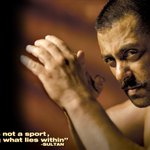 #SultanFirstLook OUT NOW! @SultanTheMovie @BeingSalmanKhan http://t.co/gDmdFYaEnG
