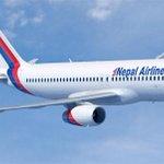विमानबाट पेट्रोल र डिजेल ल्याउन सकिँदैन : वायुसेवा निगम http://t.co/UC2vMepobe http://t.co/zsBH8EmQrj
