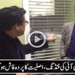 PMLN Allegations of Jews Funding To PTI Badly Exposed in This Video - http://t.co/UbB2RTSrh1 http://t.co/g00gyuhnK6