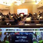 いよいよこの後、16時30分より、最終ロースター発表記者会見です!LIVE配信します。 http://t.co/1V3aNnmLz4 #侍ジャパン http://t.co/c97NnmPNYO