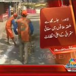 govt machinery being used in Lahore for PMLNs Jalsa, #کپتان_بمقابلہ_مداری_لیگ http://t.co/SXzs8ri3Se