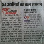 Biggest MSME summit in Lucknow  @AmarUjalaNews & @ETVUPLIVE   @yadavakhilesh @minmsm to participate @brajeshlive http://t.co/9o5yTRR4Qx