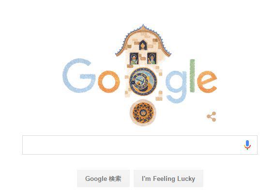 今日のgoogleトップ見て「ちんこだ・・・」と思わず呟いてしまったので吊ってきます。 http://t.co/bBBhIWkkJ4