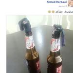 @mhmdmeq أحمد الهرباوي كان مستعد للشهادة . http://t.co/h7dcpWqXv6