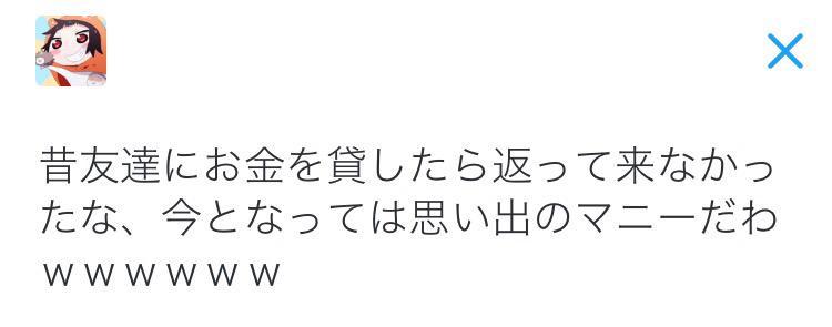 http://twitter.com/madotsuki_/status/652453354556157952/photo/1