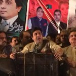 @barristeraamir says PMLN & PTI not only fielded rigging masters,but imported candidates in NA122. @BBhuttoZardari http://t.co/MTqDmwuTDy
