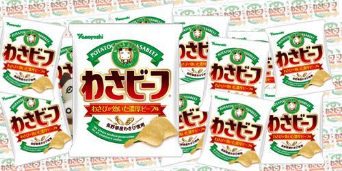 http://twitter.com/yamayoshiseika/status/652398217666039810/photo/1