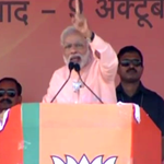 Current govt is not interested in governance of Bihar. They cannot develop Bihar.: PM #Modi at #Aurangabad http://t.co/FfiXmxzyL5