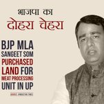 It was never about cows. BJPs venom spewing Sangeet Som is director of a meat processing unit.http://t.co/iOM2f3qFKv http://t.co/ADFJ4MzCsJ