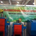 Не надо заморачиваться на газ . топить надо твердым топливом. В Ульяновске его много и оно доступно! http://t.co/R6g7aozY6I