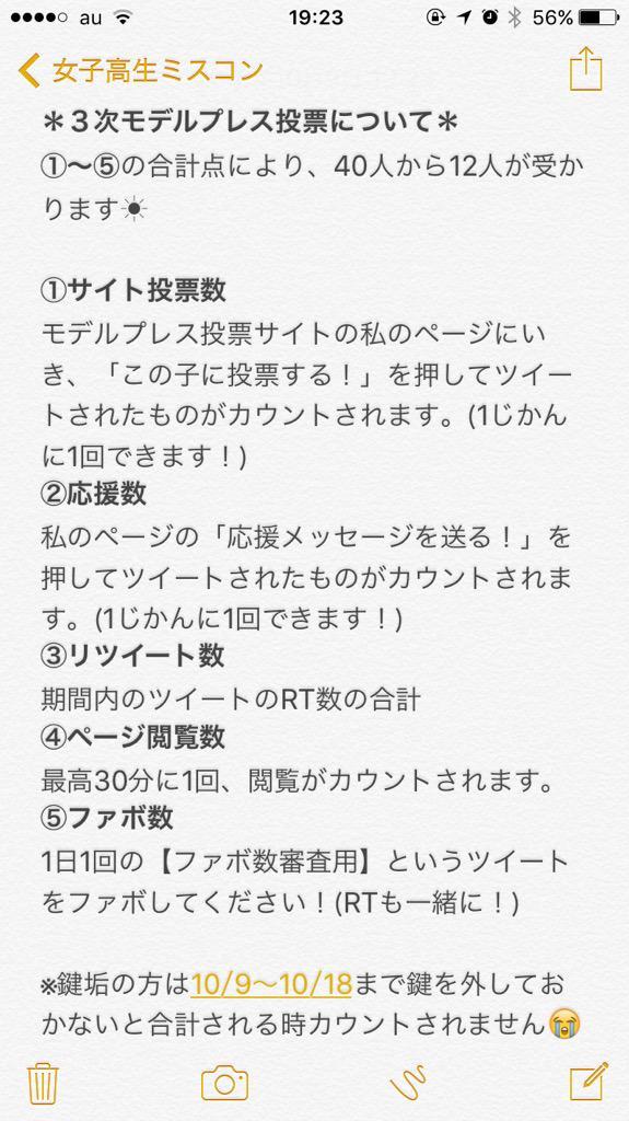 http://twitter.com/f_ayaka0502/status/652438436779921408/photo/1