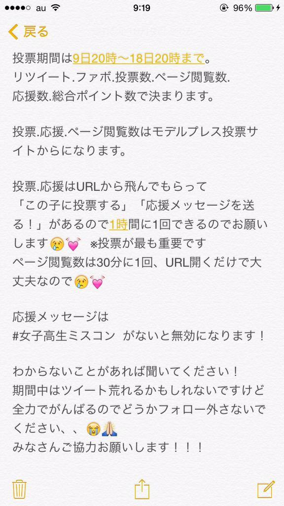http://twitter.com/mizuki0724_m/status/652439623524741120/photo/1