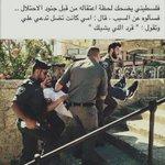 قرد اللي يشيلك شعب مالوش حل :) #الانتفاضة_انطلقت http://t.co/BxHJRUmlMy
