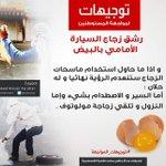 #الجزائر تشاركنا بالأفكار #انتفاضة_القدس #فلسطين_تنتفض http://t.co/iQ6H38c37u