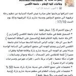 #الانتفاضه_انطلقت #غزة الزميل أحمد الهرباوي كان يخطط لرحلة لكنه ذهب وحيدا :( نِلت الرحلة الأجمل يا شهيد .. http://t.co/qSXfahBXpR