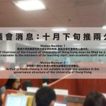HKUSU will host referendum on Council and Arthur Li as we know http://t.co/va4qW51bGc