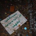 وسط بيروت ليس القدس المحتلة وساحة النجمة ملك الشعب http://t.co/z4kcYEn7to @mohamad_nimer http://t.co/U9oRlt99Ss