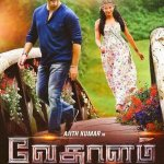 #Vedhalam latest posters   #Vedalam