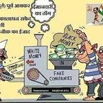 #AAPWalksTheTalk #AAPWalksTheTalk #AAPWalksTheTalk Ha ha no funds now Govt banned foreign fundings http://t.co/7V3d60Ooyv