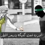 #انتفاضة_القدس دوسي ع رقاب الاعادي و ب الرباط تجملي انت تاريخ و كرامـــة و انت #أخت_المرجلة http://t.co/GZyeqkFH2L