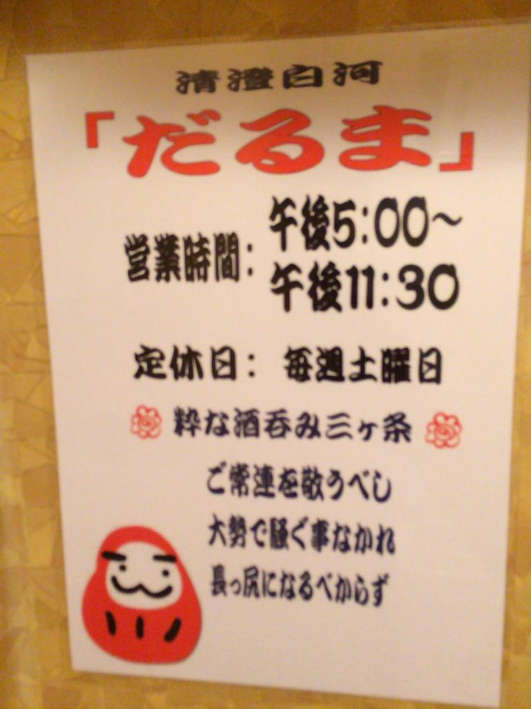 http://twitter.com/kodoku_jouhou/status/652510086217097217/photo/1