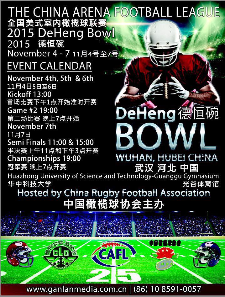 More American Football coming up in China