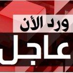 هل أتاك حديث #بيجي ابطالنا يسطرون أروع الملاحم ويرسلون خنازير #الدولة_الإسلامية إلى جهنم جثثا هامدة #العراق #داعش http://t.co/Eugq7DrR5c