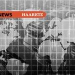 BREAKING: Palestinian sources report Gaza rocket fired toward Israel explodes inside Strip http://t.co/jA3EI76NeJ http://t.co/o3Qufl0x3G