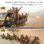 #الحشد_الشعبي_خط_احمر داعش في # بيجي ينهار ولا توجد أي مقاومة من قبلهم والآن القوات الأمنية يتقدمون داخل الأحياء http://t.co/SRdJ5b1N3f