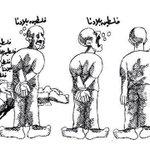 #ناجي_العلي #فلسطين_تنتفض #الإنتفاضة_الثالثة فوق جراحي سأقاوم ✌???? http://t.co/ZNSxbw31p7