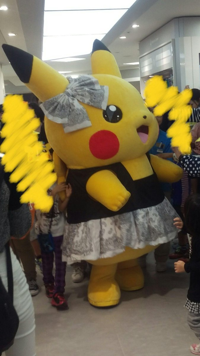 名古屋ポケセンきたらくそかわピカチュウに遭遇した http://t.co/ryn5tgRyG5