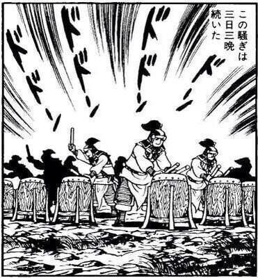 http://twitter.com/kinkakuji09/status/652618873720598528/photo/1
