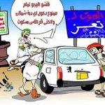 تعز تموت من الحصار .. http://t.co/SviuXlCSUL