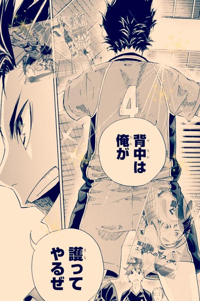 http://twitter.com/takuyuki624/status/652628008704983041/photo/1