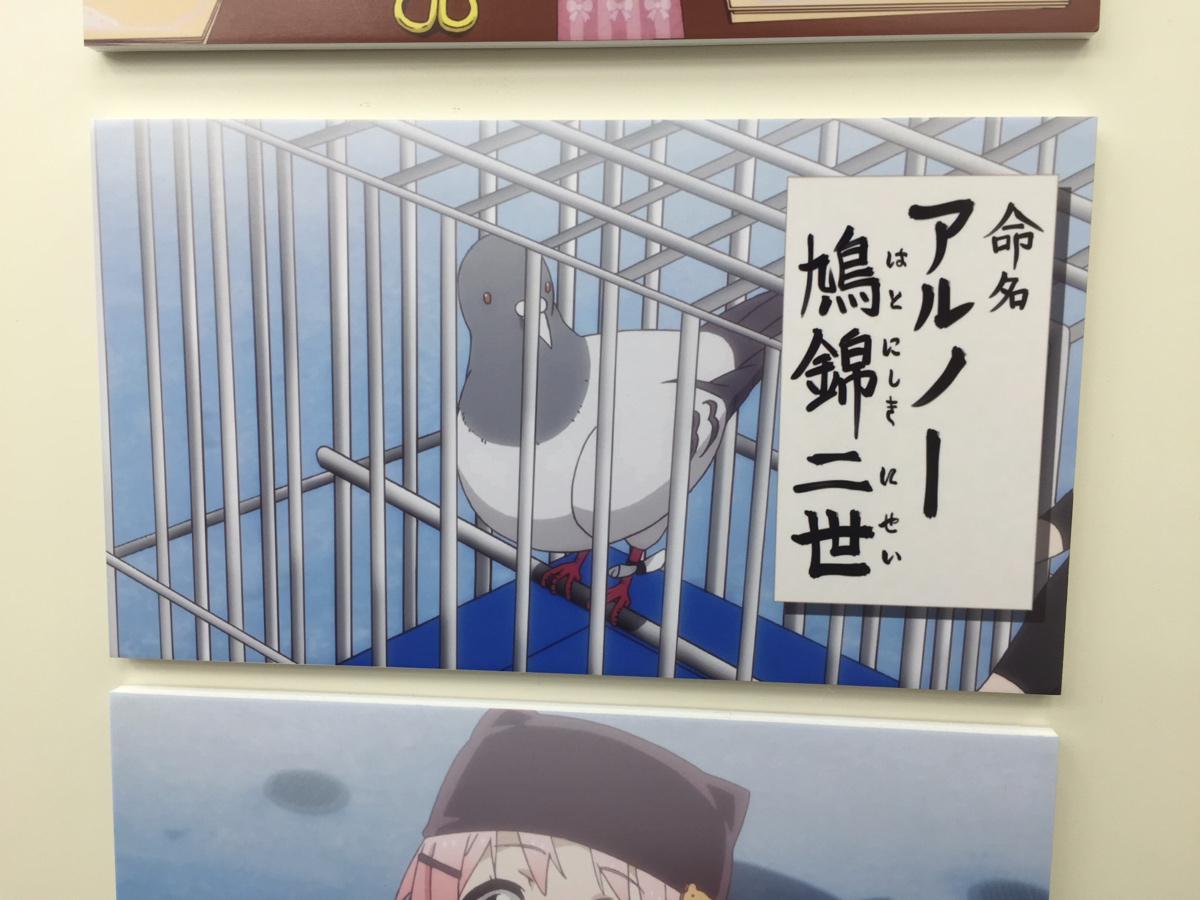 http://twitter.com/mura_matsu_y/status/652649751318364160/photo/1