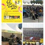 제29회 성남문화예술제가 지금 시민체험행사를 시작으로 2015.10.10(토) 오후 5시 국악제 오후 7시 기념식 및 축하공연이 펼쳐집니다. 특설무대가 설치된 성남시청광장으로 놀러오세요. #성남시 #공연 http://t.co/i61Au4nfM4