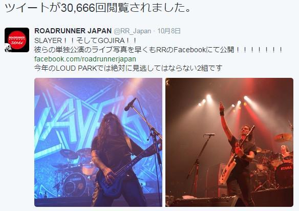 http://twitter.com/RR_Japan/status/652730275189776384/photo/1